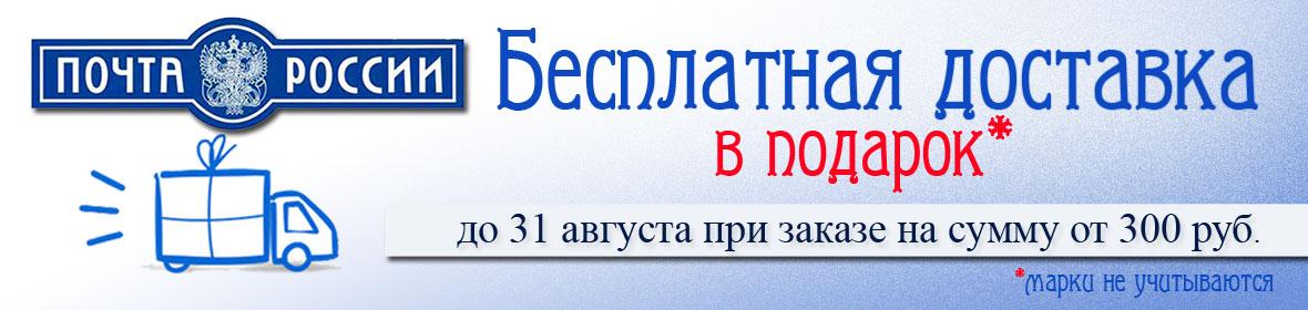 http://cardinbox.ru/uploads/ck/bannerdost.jpg
